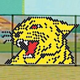 Put-in-Cups Fence Decorations - Fearsome Cougar Head