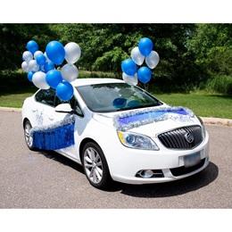 Car Decoration Kit - Royalty 2020